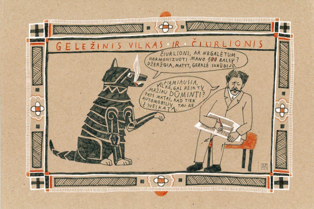 Geležinis Vilkas ir Čiurlionis