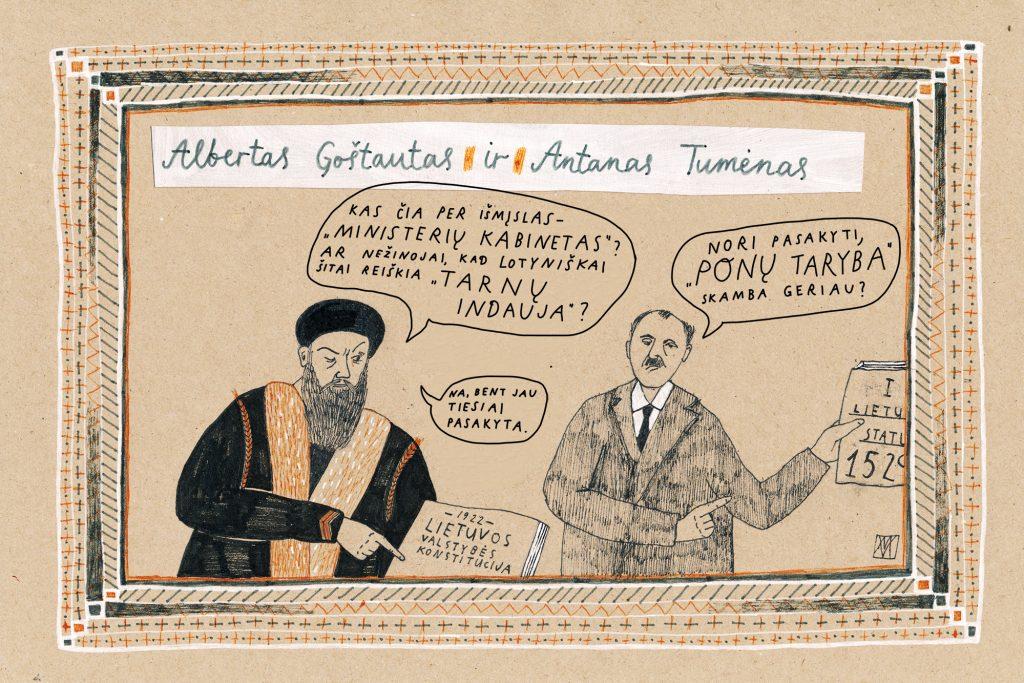 Gostautas ir Tumenas