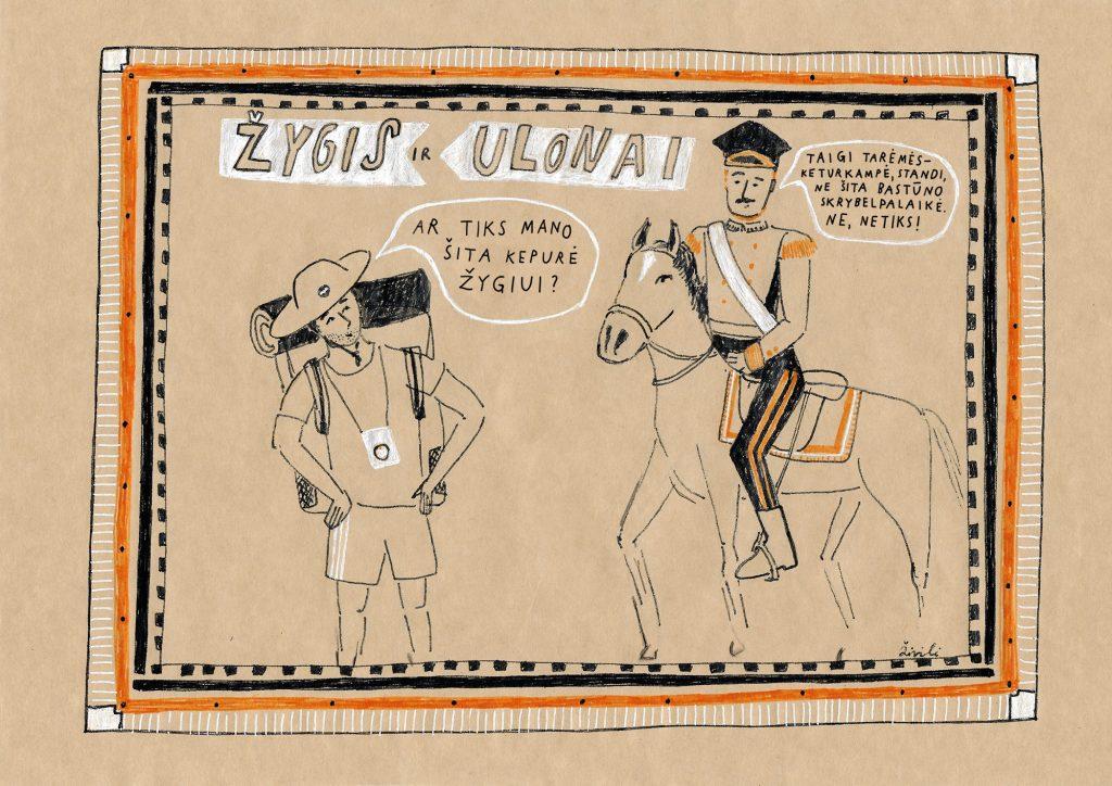 Zygis ir Ulonai